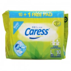 CARESS BASIC UNISEX ADULT...