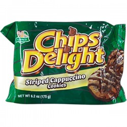 CHIPS DELIGHT STRIPED...