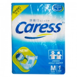 CARESS UNISEX ADULT DIAPERS...