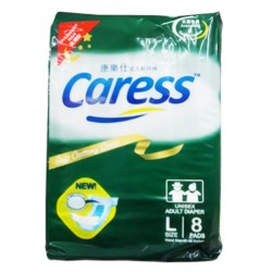 CARESS UNISEX DIAPER...